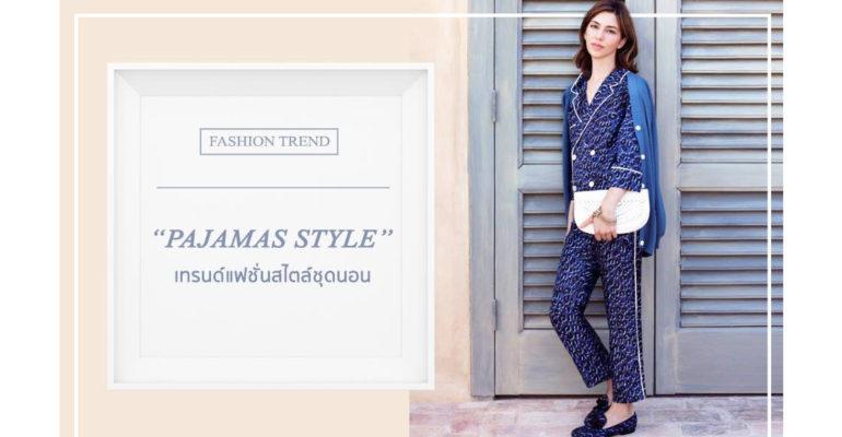 paiamas_style