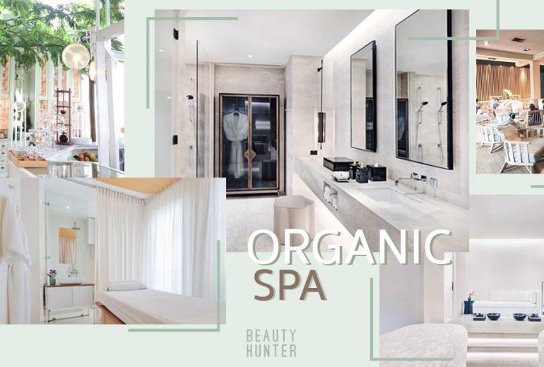 5 Organic Spa