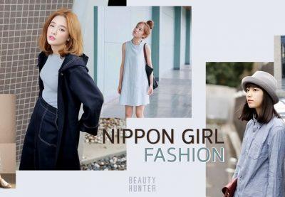 """เทรนด์สุคคลีน """"Nippon Girl Fashion"""" เรียบง่ายสไตล์คูล!"""
