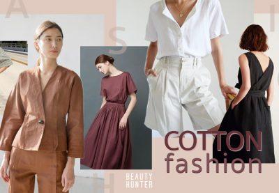"""เทรนด์สุดธรรมชาติ """"Cotton Fashion"""" สุดสบายคลายร้อน!"""