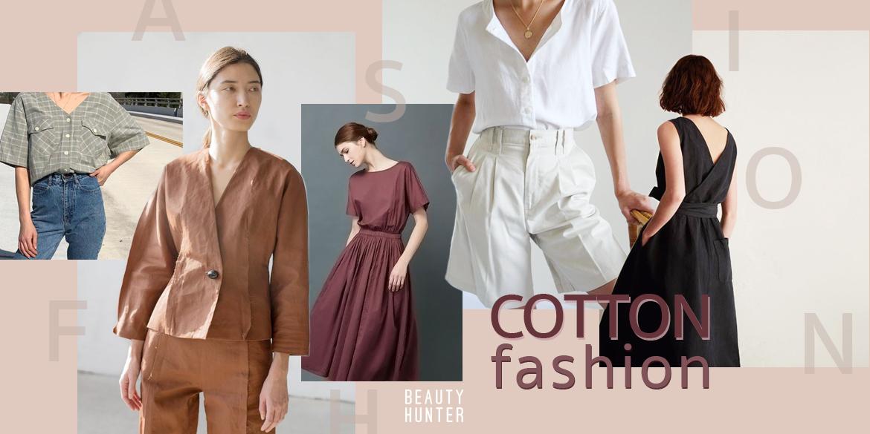 Cotton Fashion