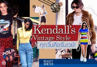 """แฟชั่นยุค 90 ของ """"Kendall Jenner"""" Vintage Style"""