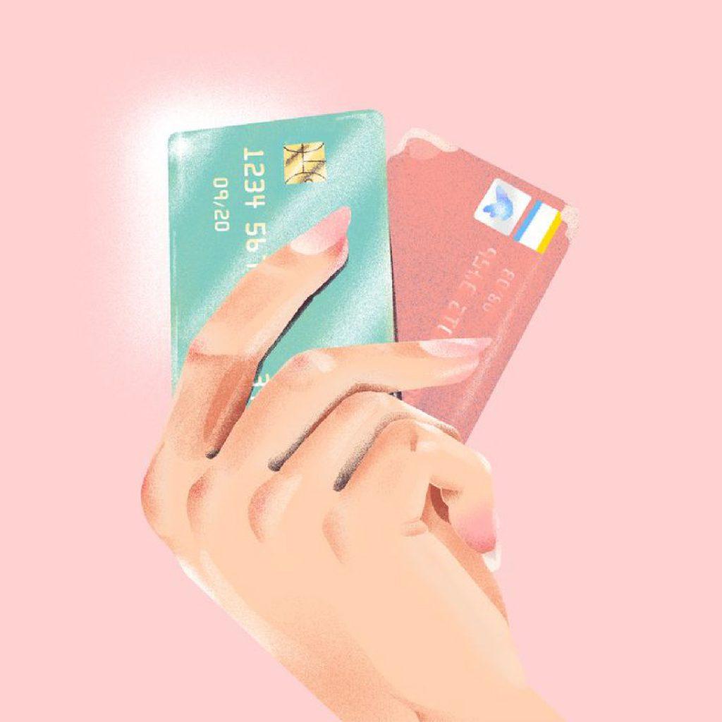 งดใช้บัตรเครดิต