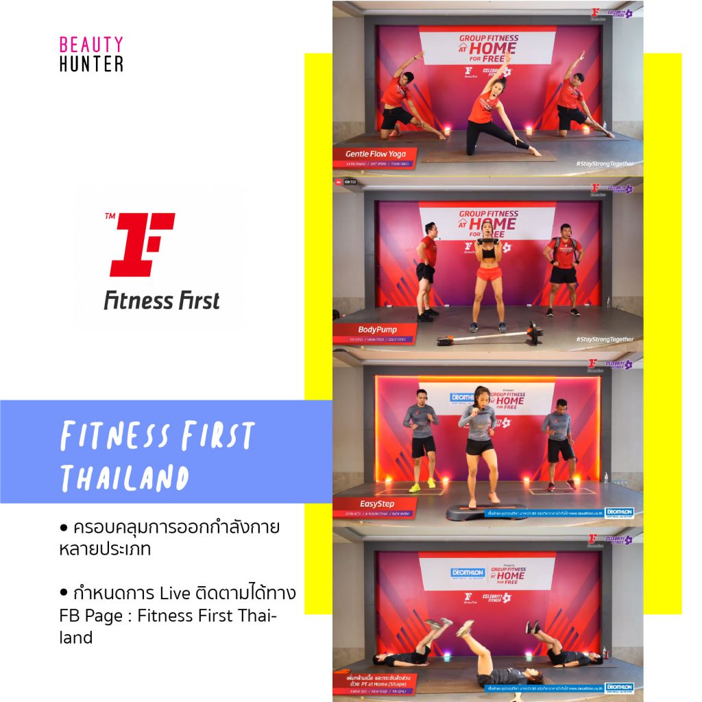 fitness first facebook live ฟิตเนส