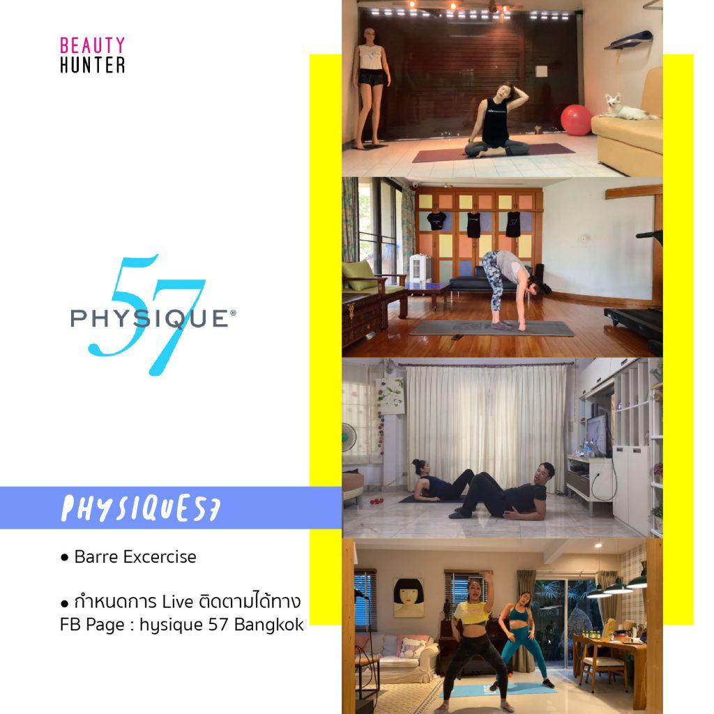 Physique57 facebook live ฟิตเนส