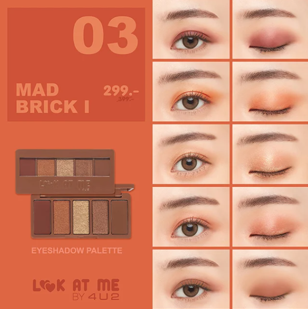 4U2 Look At Me No.03 Mad Brick swatch