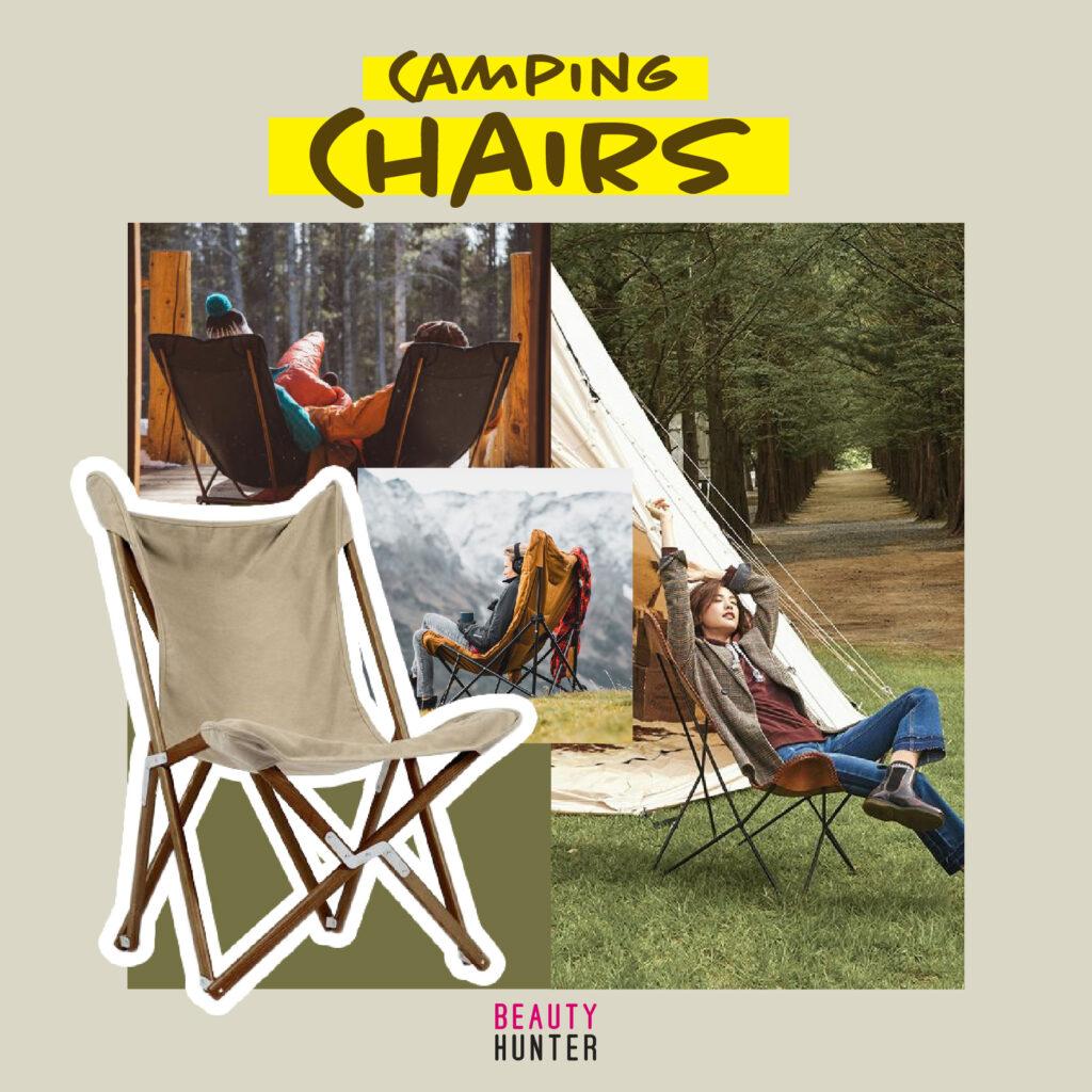 อุปกรณ์เดินป่า เก้าอี้ แคมป์