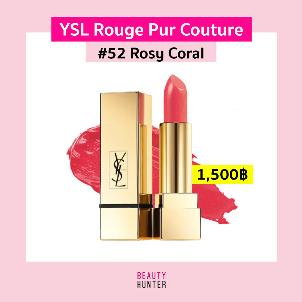 YSL Rouge Pur Couture #52 Rosy Coral