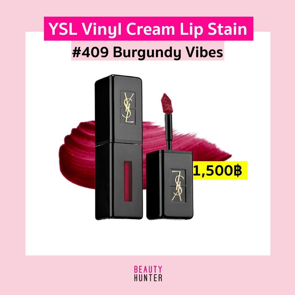 YSL Vinyl Cream Lip Stain #409 Burgundy Vibes