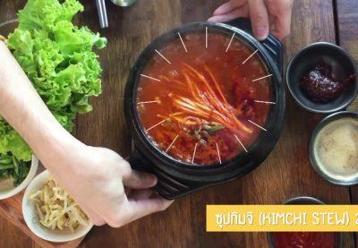 Hunter's Review Ep.2 | JOHA ร้านอาหารเกาหลีอร่อยเต็มสูบย่านอารีย์